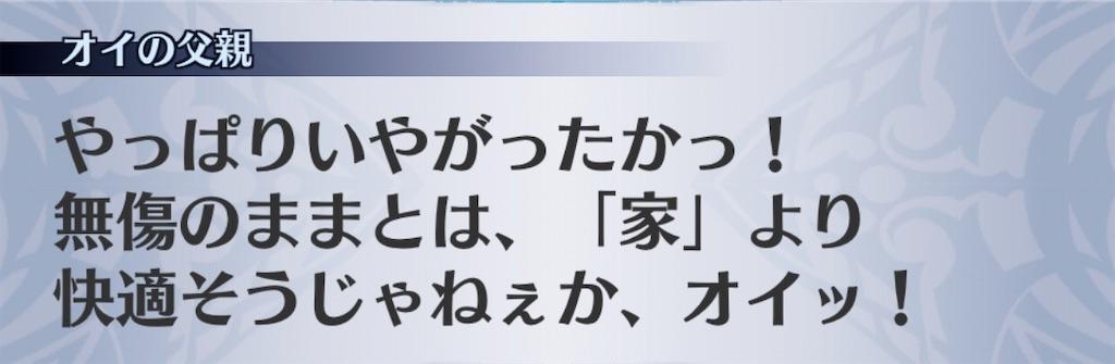 f:id:seisyuu:20200121182200j:plain