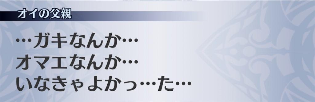 f:id:seisyuu:20200121182545j:plain