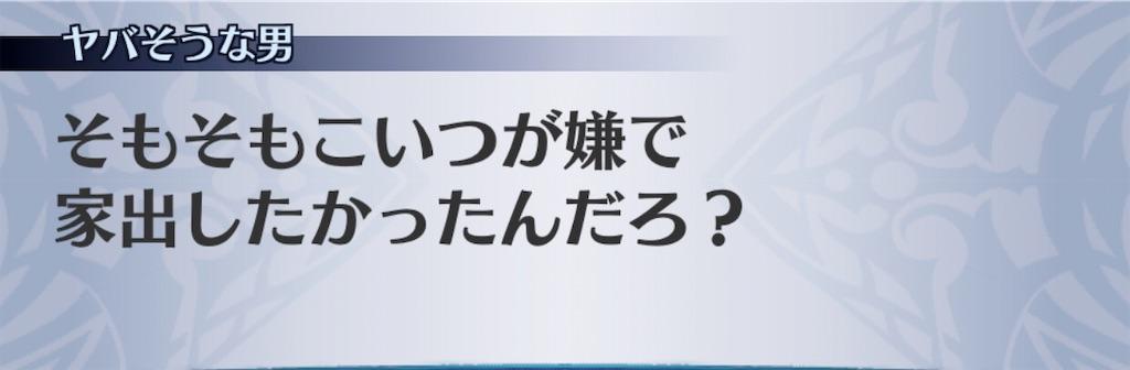 f:id:seisyuu:20200121182637j:plain