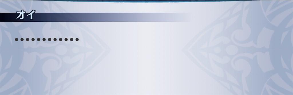 f:id:seisyuu:20200121182641j:plain