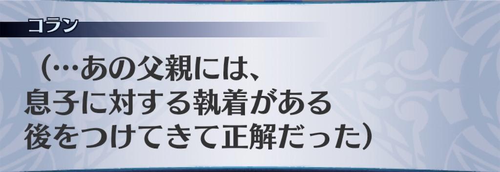f:id:seisyuu:20200121182947j:plain