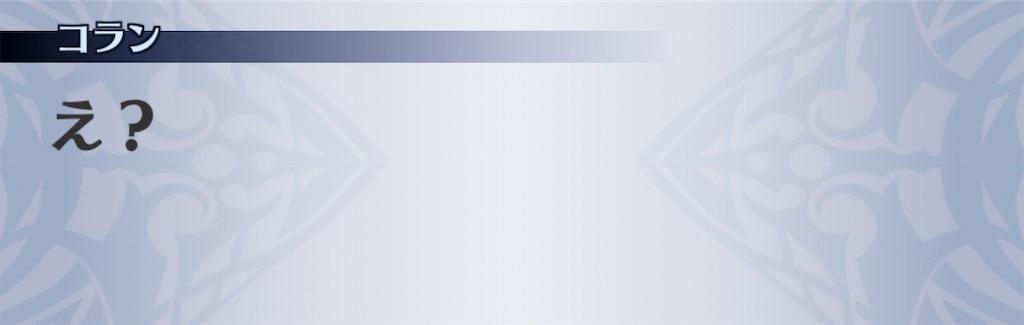f:id:seisyuu:20200121202032j:plain