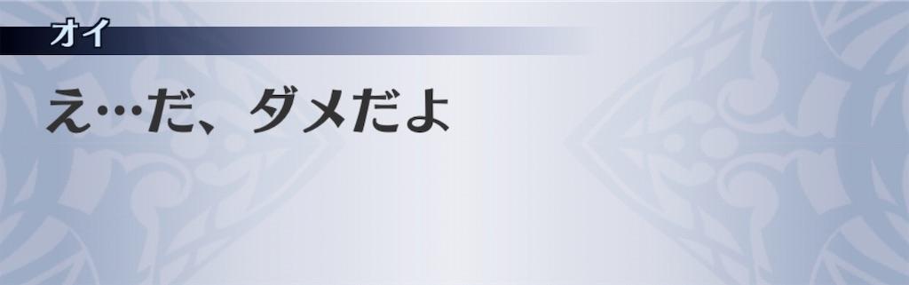 f:id:seisyuu:20200121202357j:plain