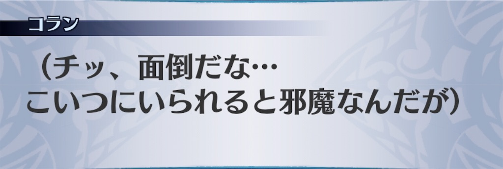 f:id:seisyuu:20200121202400j:plain