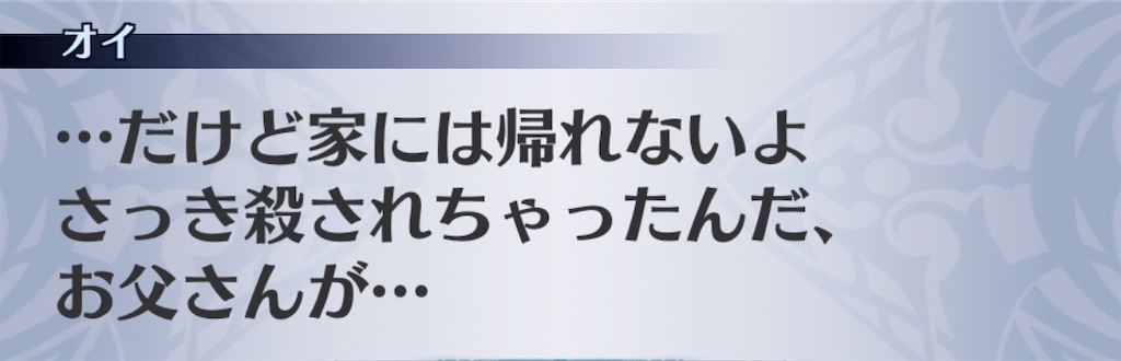 f:id:seisyuu:20200121202410j:plain