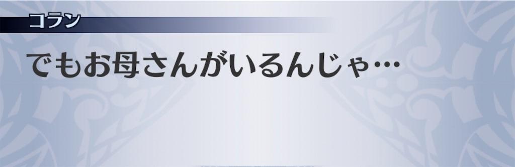f:id:seisyuu:20200121202413j:plain