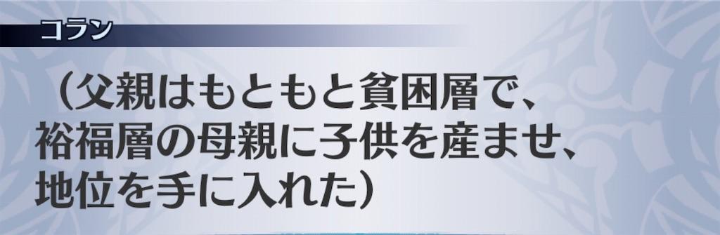 f:id:seisyuu:20200121202517j:plain
