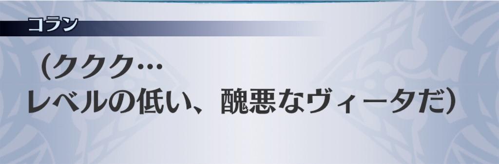 f:id:seisyuu:20200121202622j:plain