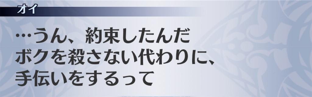 f:id:seisyuu:20200121202630j:plain