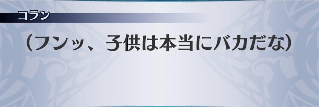 f:id:seisyuu:20200121202634j:plain