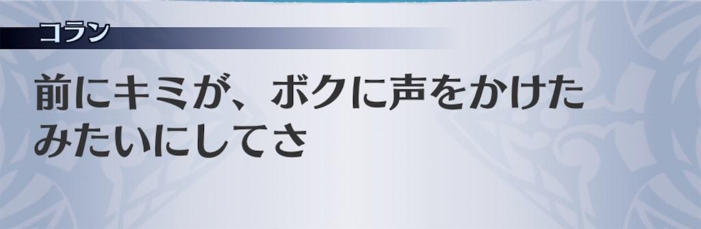 f:id:seisyuu:20200121202725j:plain