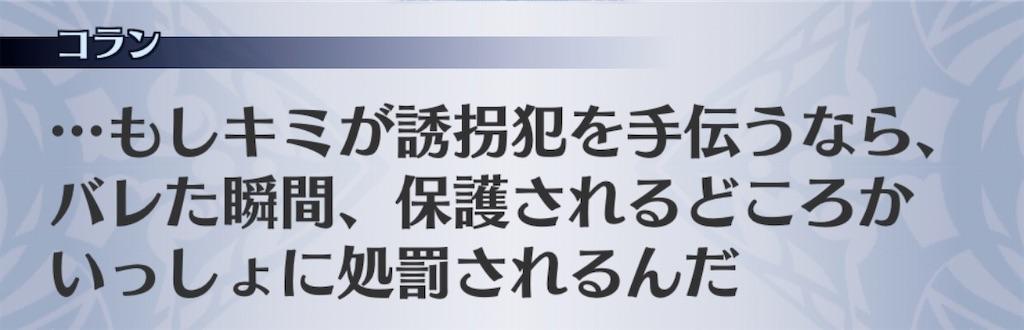 f:id:seisyuu:20200121202930j:plain