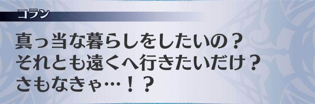 f:id:seisyuu:20200121202942j:plain