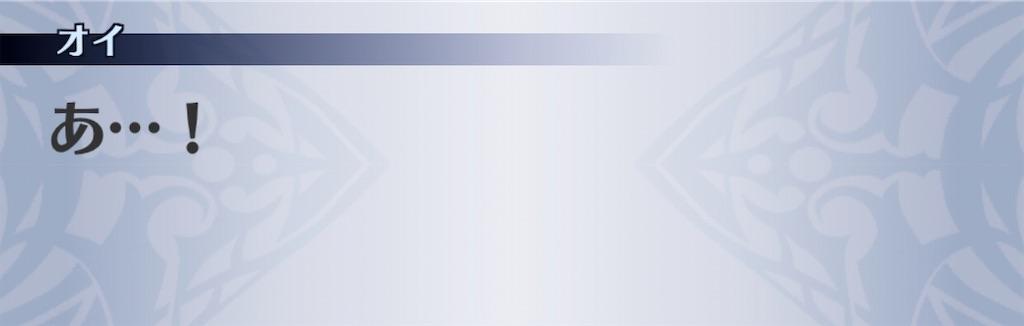 f:id:seisyuu:20200121203059j:plain
