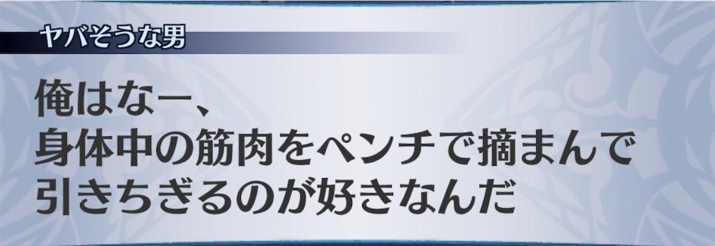 f:id:seisyuu:20200122183348j:plain