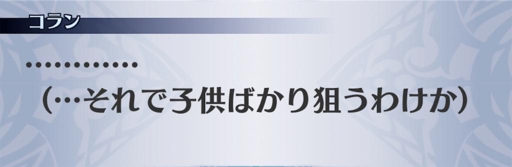 f:id:seisyuu:20200122183401j:plain