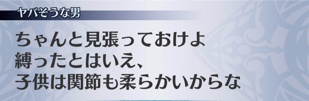 f:id:seisyuu:20200122183458j:plain