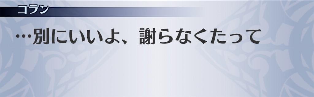 f:id:seisyuu:20200122183614j:plain