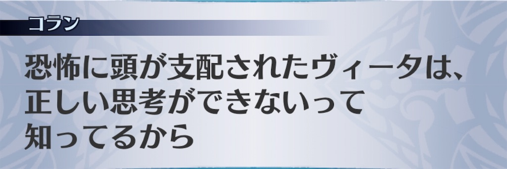 f:id:seisyuu:20200122183619j:plain