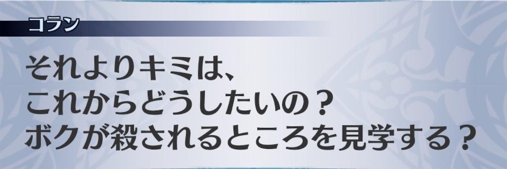 f:id:seisyuu:20200122183623j:plain