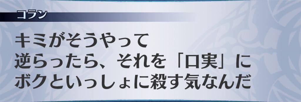 f:id:seisyuu:20200122184117j:plain