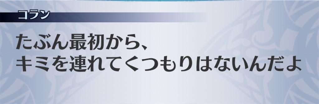 f:id:seisyuu:20200122184122j:plain