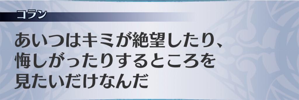 f:id:seisyuu:20200122184126j:plain