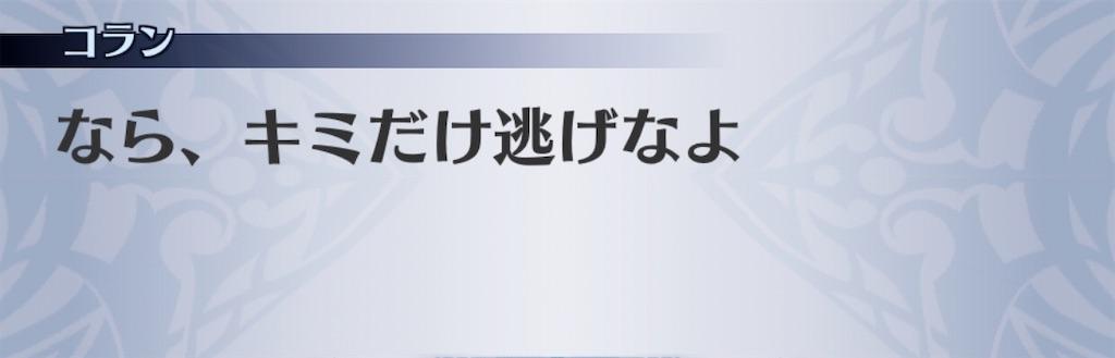 f:id:seisyuu:20200122184440j:plain