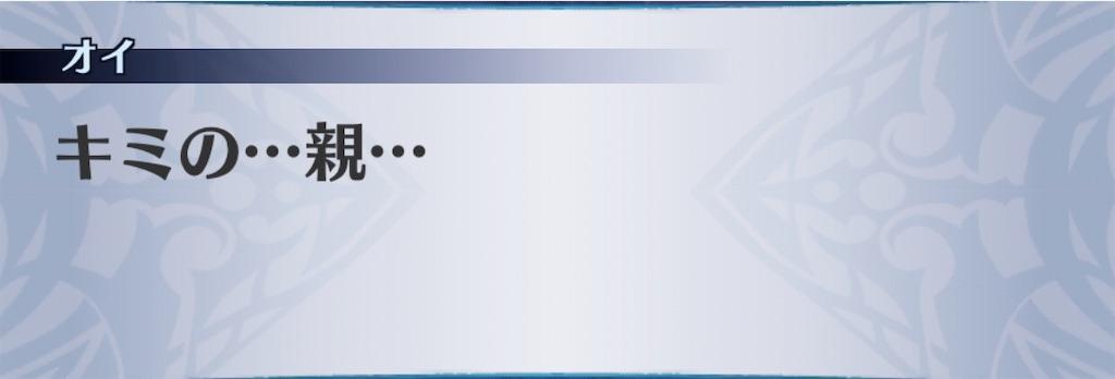 f:id:seisyuu:20200122185101j:plain