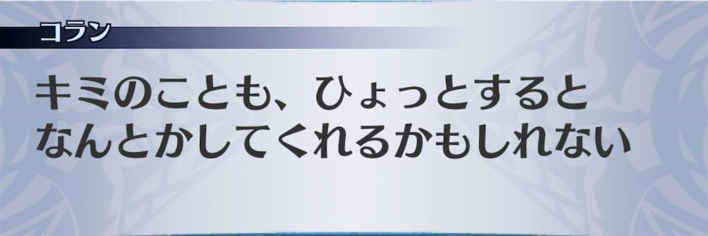 f:id:seisyuu:20200122185109j:plain