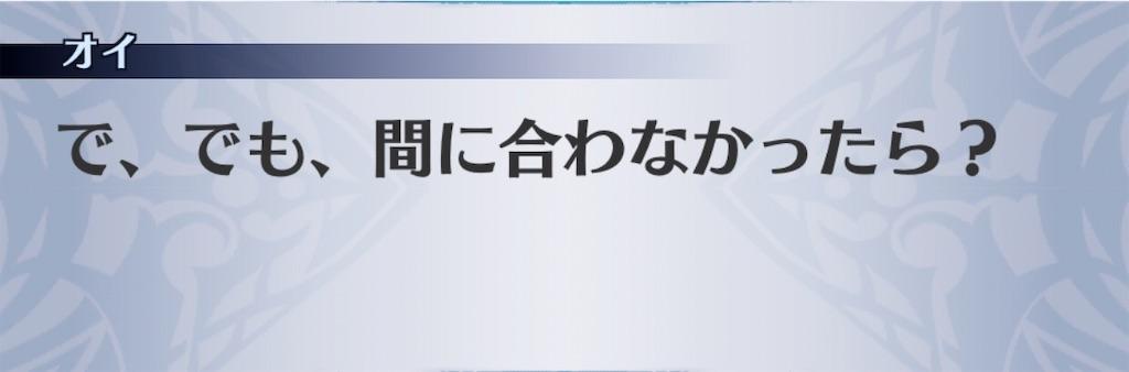 f:id:seisyuu:20200122185228j:plain