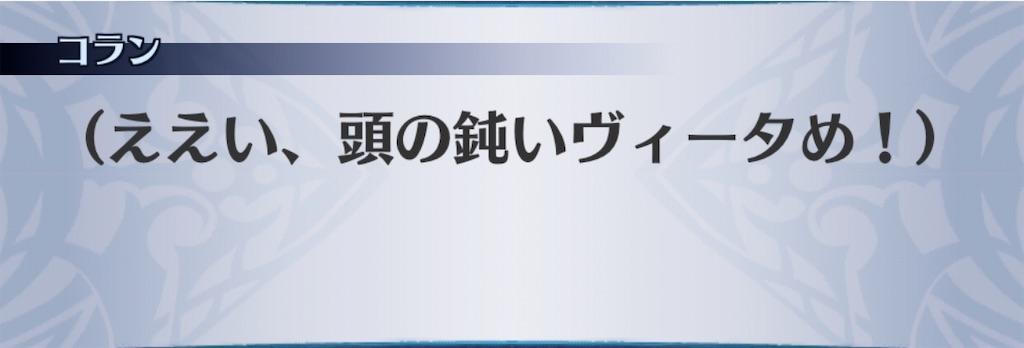 f:id:seisyuu:20200122185342j:plain