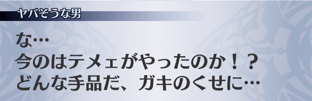 f:id:seisyuu:20200122185637j:plain