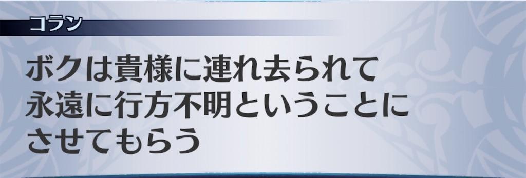 f:id:seisyuu:20200122185941j:plain