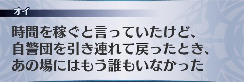 f:id:seisyuu:20200123200222j:plain