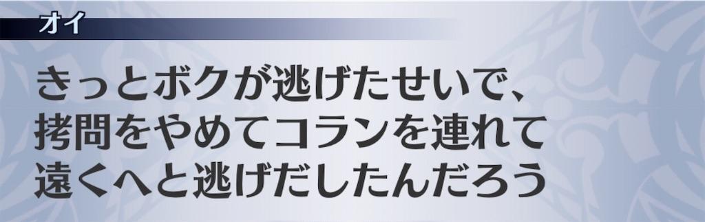 f:id:seisyuu:20200123200407j:plain