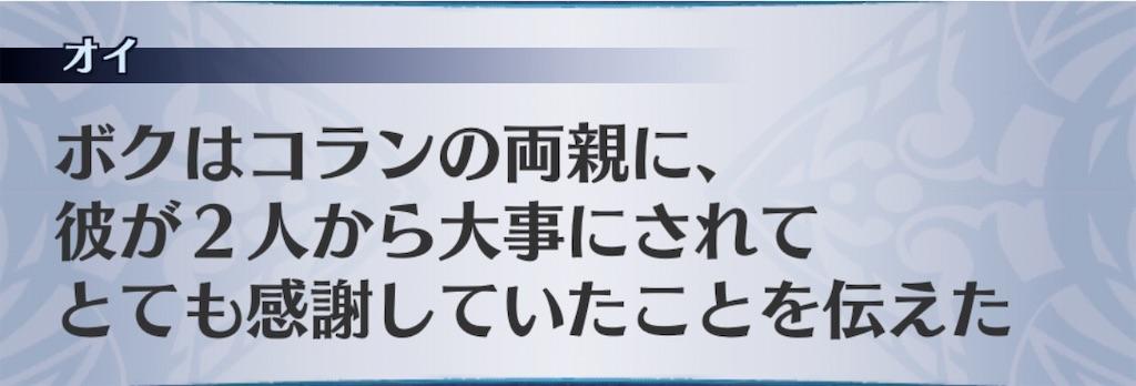 f:id:seisyuu:20200123202941j:plain