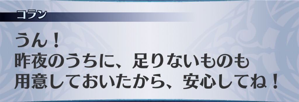 f:id:seisyuu:20200123203047j:plain