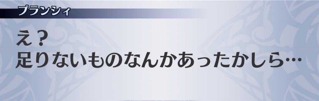 f:id:seisyuu:20200123203126j:plain