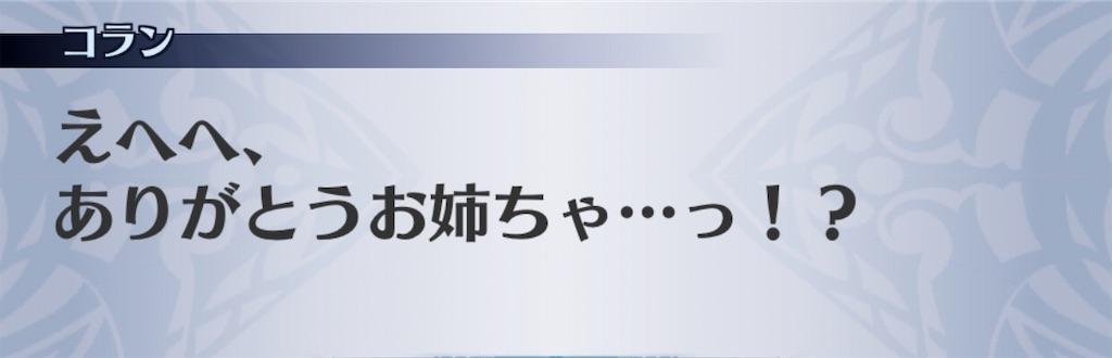 f:id:seisyuu:20200123203323j:plain