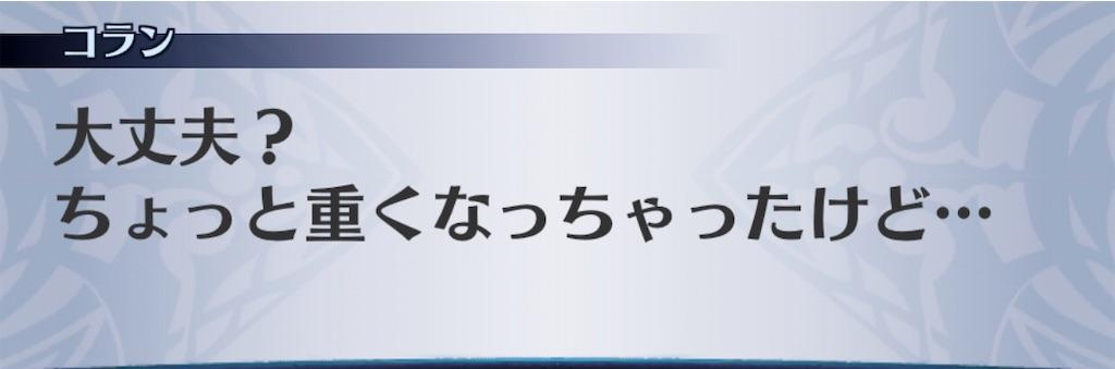 f:id:seisyuu:20200123203443j:plain