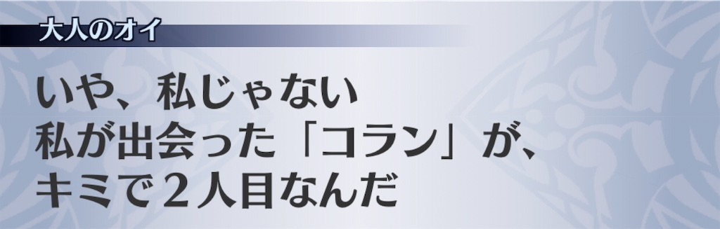 f:id:seisyuu:20200123204332j:plain