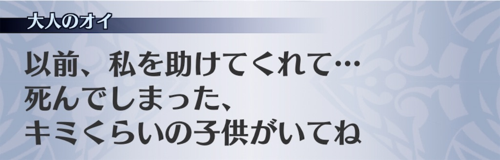 f:id:seisyuu:20200123204338j:plain