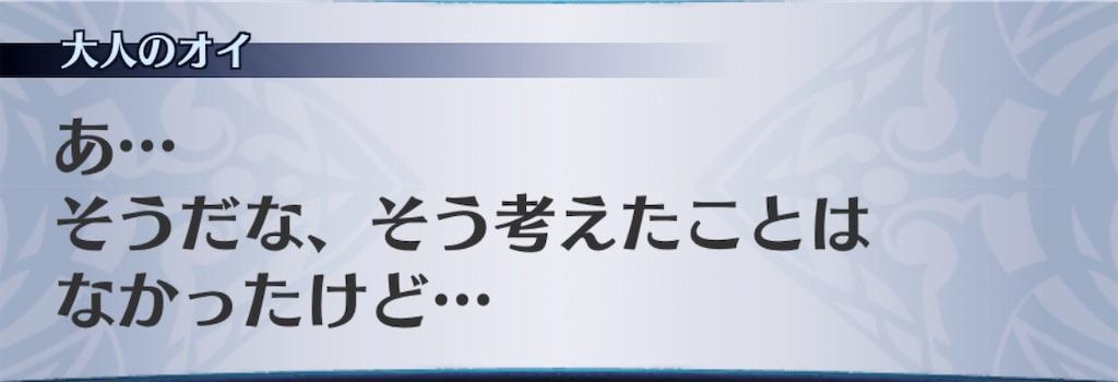 f:id:seisyuu:20200123204521j:plain