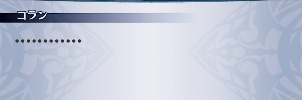 f:id:seisyuu:20200123204529j:plain