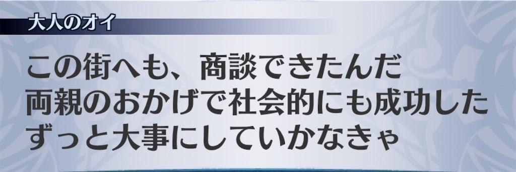 f:id:seisyuu:20200123204742j:plain