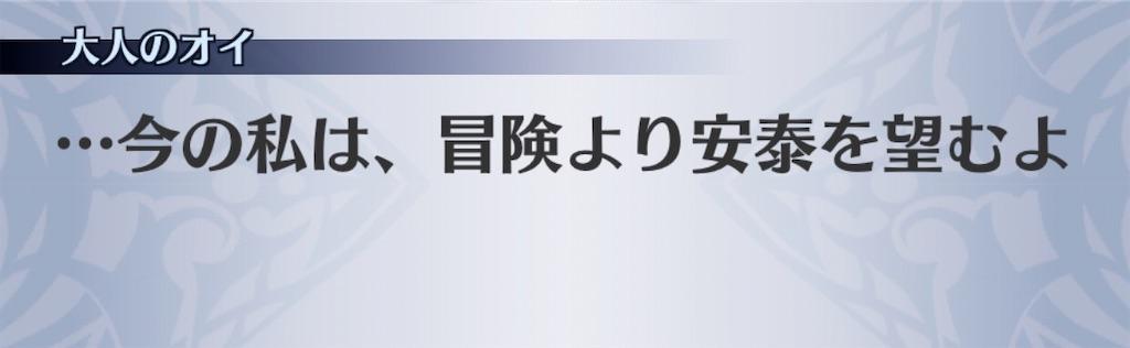 f:id:seisyuu:20200123204747j:plain