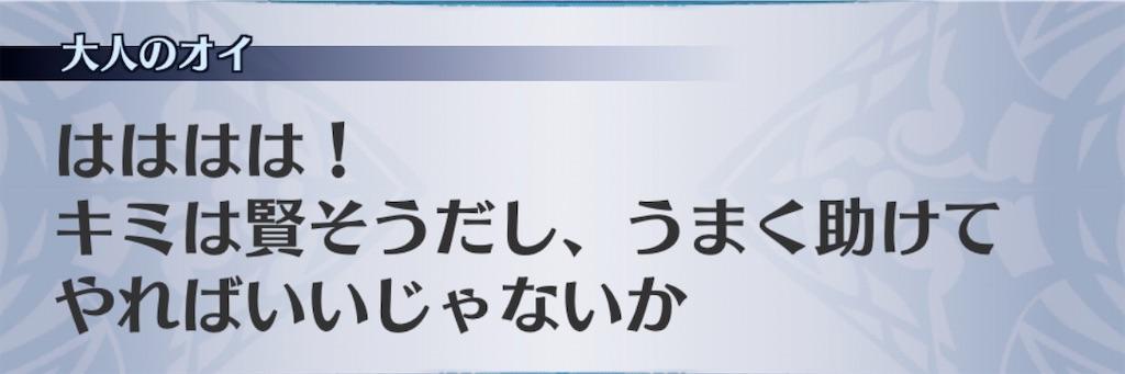 f:id:seisyuu:20200123204848j:plain