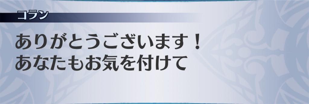 f:id:seisyuu:20200123204856j:plain