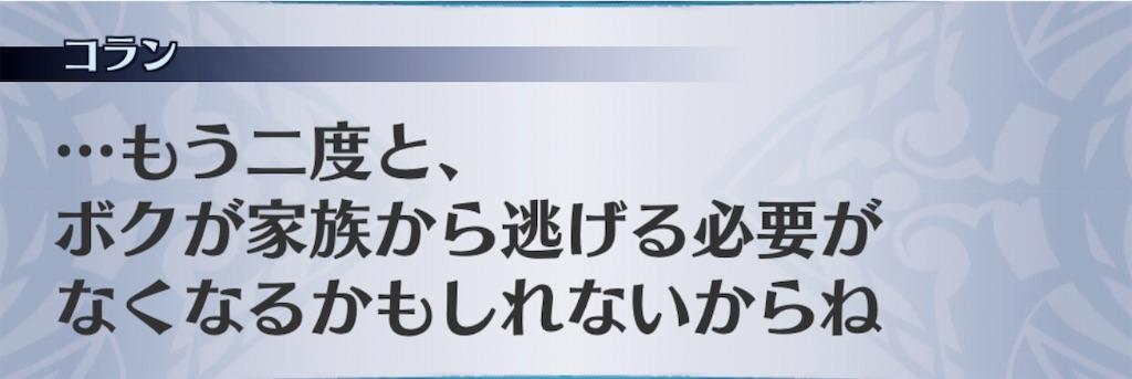 f:id:seisyuu:20200123205003j:plain